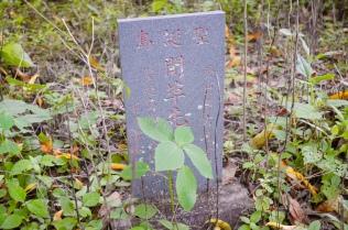 Chinesische Gräber auf dem Weg zum Aussichtspunkt.